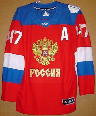 Hockey-other Fan Apparel & Souvenirs Nice Jersey Lot Team Russia Sergei Shirokov With Avtografom