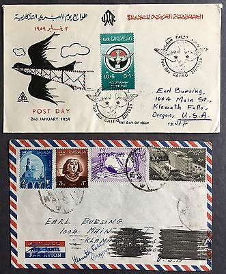 Egypt 2 cover lot 1959 both mailed to Oregon USA