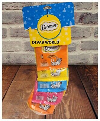 DREAMIES Cat Treats Selection Stockings Chicken/Cheese/Salmon/Beef Xmas Gift NEW