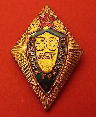 Soviet Military Tribunals 50th Anniversary Badge COURT MARSHAL 1960s USSR Award