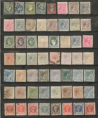 Other Caribbean stamps 1Cuba Old Classic Mix 1880's-1890's .70 Stamps .used f-vf