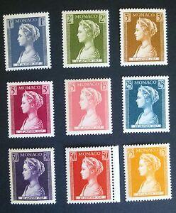 MONACO STAMPS MNH - Princess Caroline, 1957, clean - <span itemprop=availableAtOrFrom>Reda, Polska</span> - MONACO STAMPS MNH - Princess Caroline, 1957, clean - Reda, Polska