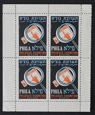 Palestine 1945 PHialetelic Exhibition, Mint  Block of 4 Stamps #a411