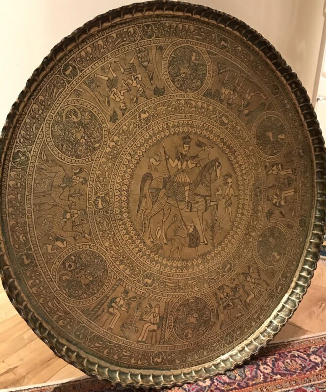 A Massive Antique Persian Middle Eastern Islamic Brass Tray