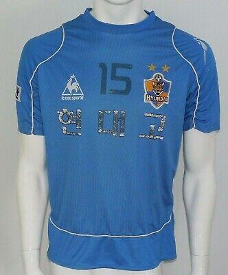 Hyundai Ulsan FC Le Coq Sportif Football Jersey Shirt South Korea