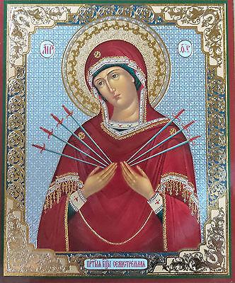 Orthodox Russian Icon Virgin Mary of Seven Swords Seven Sorrows Russia