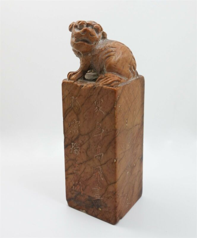 Antique Estate Found Early 20c Carved Hard Stone Chop Seal Figural Foo Dog Lion