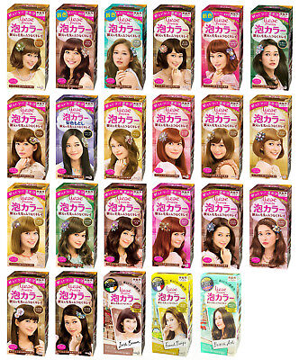 Kao Japan Liese Prettia Bubble Hair Color Dying Kit   Free Shipping   Us Seller