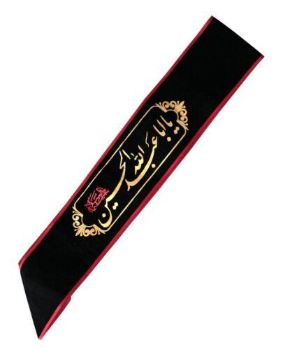 Islamic Shia Imam Hussain Tapestry Shoulder Sash Strap Belt For Men Or Women