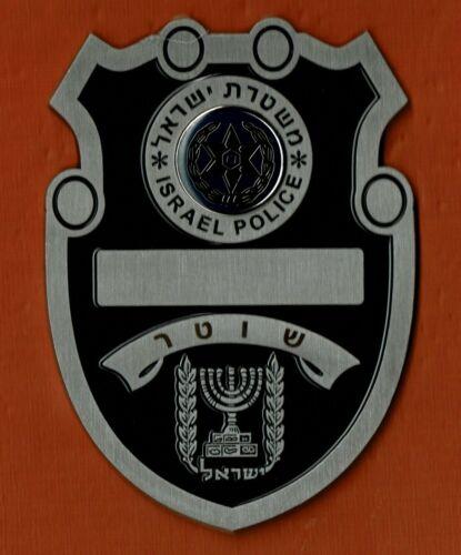 ISRAEL POLICE POLICEMAN  NEW PIN BADGE