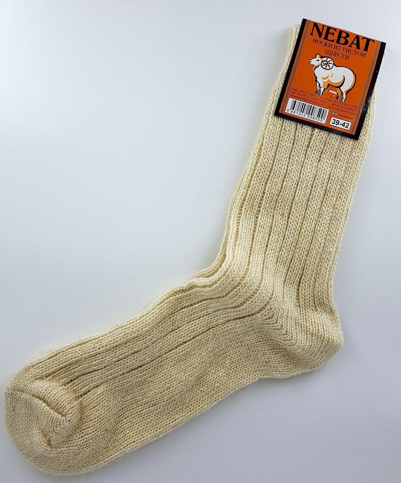 Damen Strümpfe Socken Wollsocken warme Wintersocken Socken Alpaka Wolle Natur