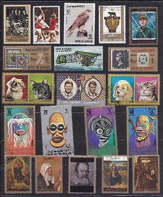 Lot of 20 Umm Al Qiwain Stamps - Mini Collection of Used Singles - Lot# UAQ01