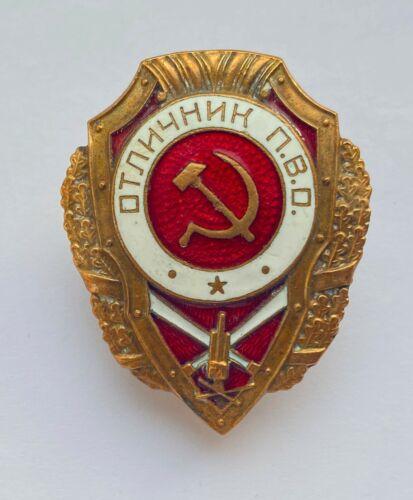 100% Original! Soviet Badge ОТЛИЧНИК ПВО USSR