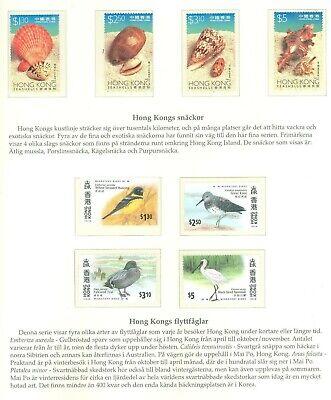 Hong Kong A76 China 1997 2 sets 8v MNH Fauna Shells Birds