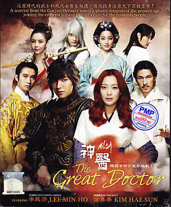 The Great Doctor / Faith DVD Korean Drama DVD with Good English Subtitle