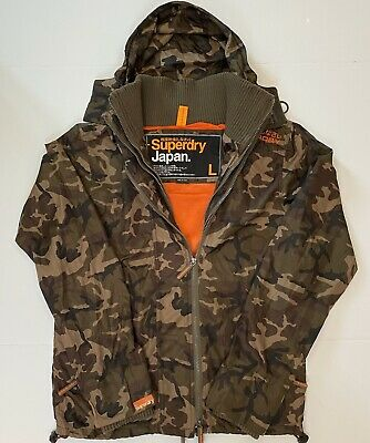 "SuperDry Japan ""The WindCheater Camouflage Triple Zipper RARE Windbreaker"