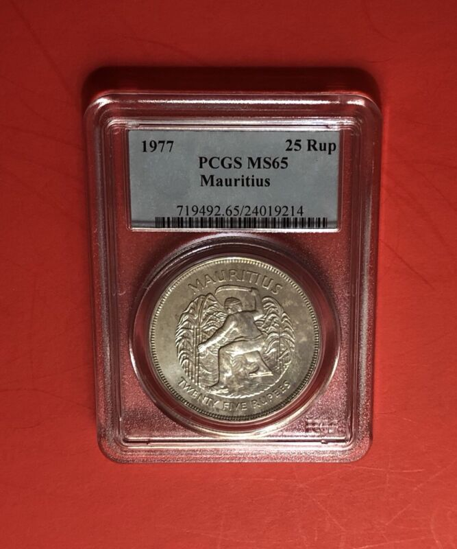 MAURITIUS-1977-UNCIRCULATED 25 RUPEES,GRADED COIN BY PCGS MS65.