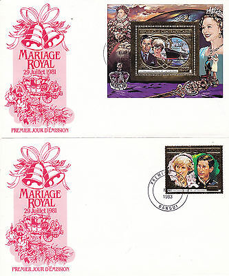 CENTRAL AFRICAN REPUBLIC 18 MAY 1983 ROYAL WEDDING PAIR OF FIRST DAY COVERS