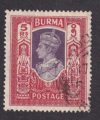 Burma 1938  5 rupee used