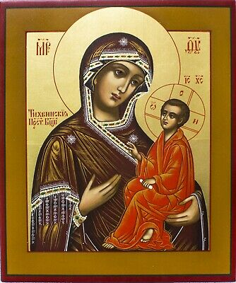 Virgin MARY Feodorovskaya Madonna Russian Orthodox Icon RUSSIA CHURCH CROSS