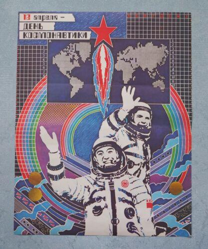 ☄ 1984 USSR ORIGINAL Space Art Poster COSMONAUT Rocket Gagarin Soviet Russian