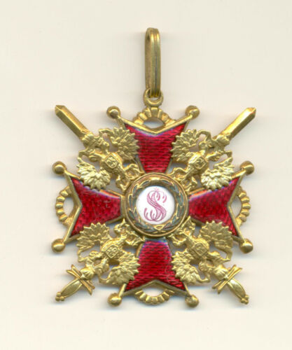 Russian Imperial Order of St. Stanislaus 2nd Class Military Division Gilt Bronze