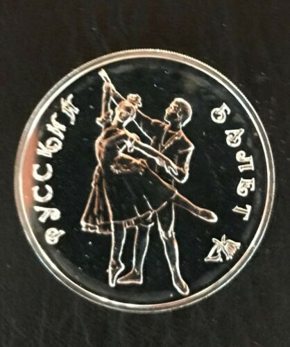 Russia 1993 Silver 1 ounce 3 Rubles UNC Ballet Couple-First Coin w/0 Communism