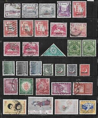 HICK GIRL- BEAUTIFUL USED PAKISTAN STAMPS     VARIOUS ISSUES        T140