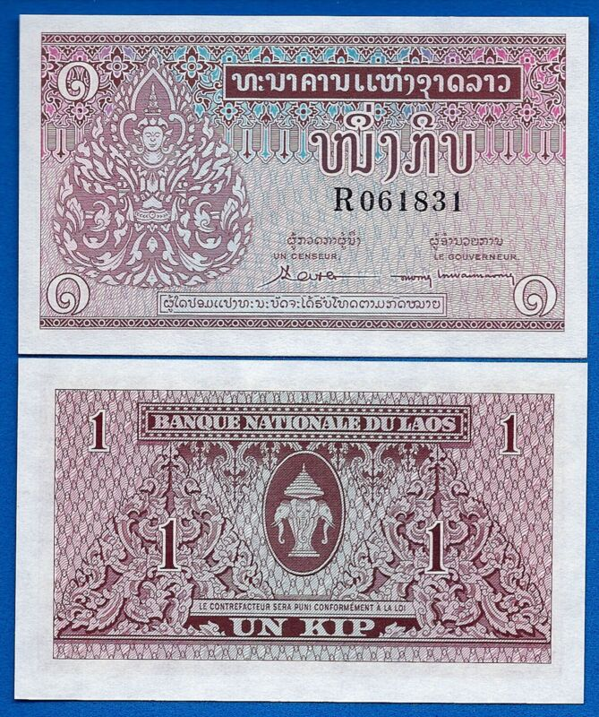 Laos P-8 One (1) Kip Year ND 1962 Uncirculated Banknote Asia