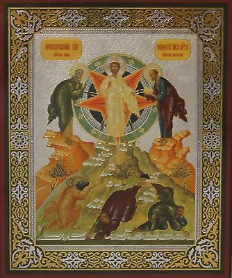Transfiguration Of Our Lord   Authentic Russian Icon On Wood   Christian Gift