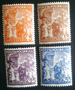 POLAND STAMPS MNH Fi32-35 - Port of Gdansk,1938, clean - <span itemprop=availableAtOrFrom>Reda, Polska</span> - POLAND STAMPS MNH Fi32-35 - Port of Gdansk,1938, clean - Reda, Polska