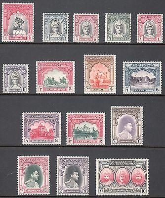Pakistan Bahawalpur 1947 8 Issues Scott  1 15 Mlh