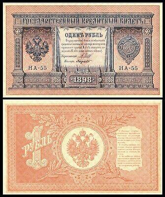 Russia 1 rubles 1898  Wor:P-15  Nikolay II series НA -55   UNC ***