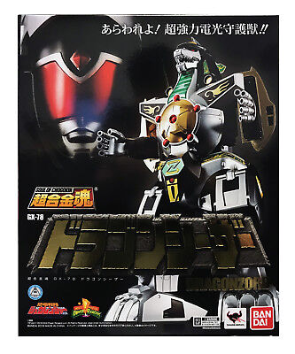 Bandai Power Rangers Soul of Chogokin SOC GX-78 Dragonzord Figure MISB In Stock