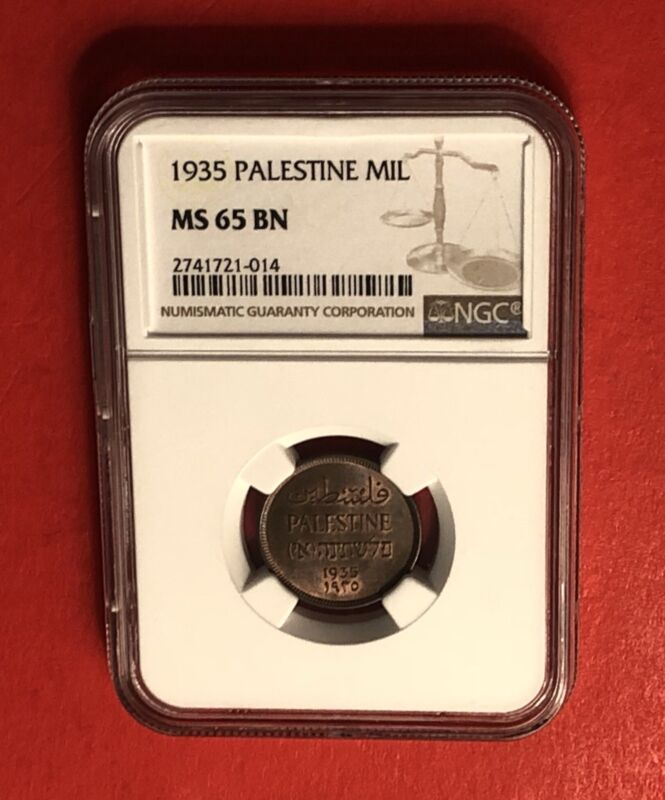 PALESTINE-1935 -UNCIRCULATED 1 MIL, CERTIFIED BY NGC MS65 RB...RARE GRADE.