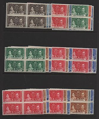1937 Coronation full omnibus set 202 unmounted mint MNH as blocks of 4 stamps
