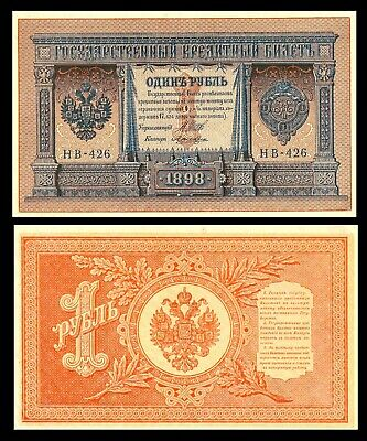 Russia 1 rubles 1898  Wor:P-15  Nikolay II series НВ-426 UNC- aUNC