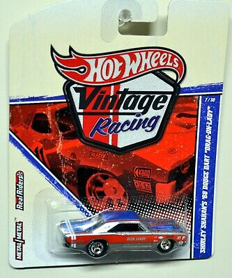 ERROR Hot Wheels Vintage Racing SHIRLEY SHAHAN / DICK LANDY Dodge Dart ERROR