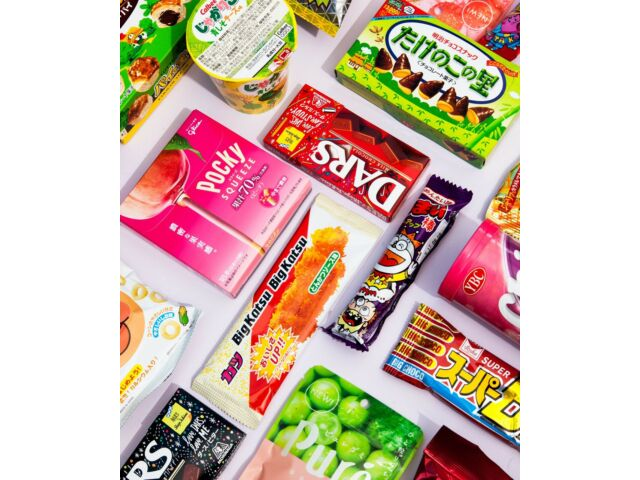 ♡ Japanese Snack Box - 65 Pieces Box ♡ Chocolate Exotic Dagashi Candy