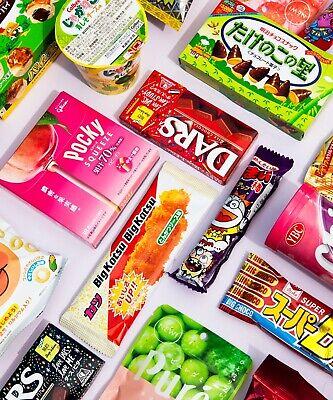 ♡ Dagashi Set Japanese Candy Chocolate Snacks - 10 Pieces Box ♡ Kawaii Exotic