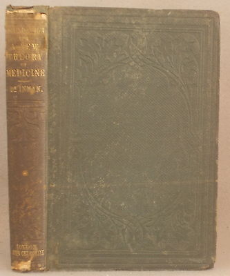 Antique Thomas Inman Foundation For A New Theory And Practice Of Medicine 1860