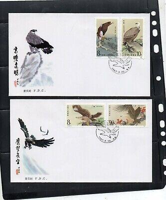 P.R.CHINA  20 MAR 1987 BIRDS OF PREY  T114 addressed