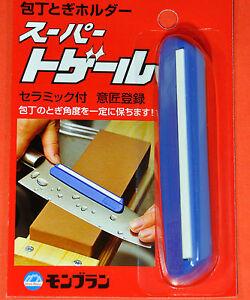 Céramique aiguiser affuter couteaux Japonais pierre à eau affutage