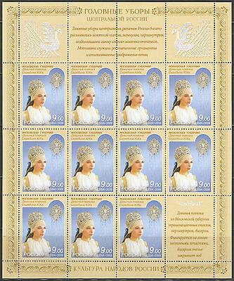 Russia 2009,Full Set Sheets,National Costumes,Headdresses,Sc 7166-69,XF MNH**  - Russia Costumes