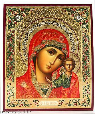 Kazan Mother Of God Icon Казанская Божья Матерь Икона Kazan Madre De Dios 15X18
