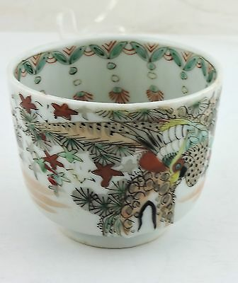VINTAGE ASIAN CHINESE OR JAPANESE SMALL BOWL DISH CUP HAND PAINTED