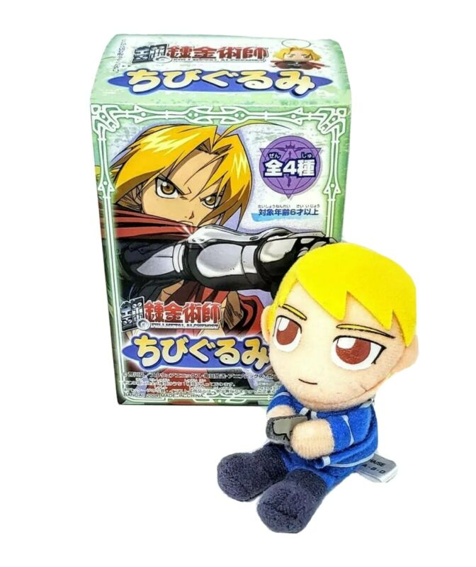 (1) Box Fullmetal Alchemist Chibi Plush Doll Key Chain Bandai official Blind Box