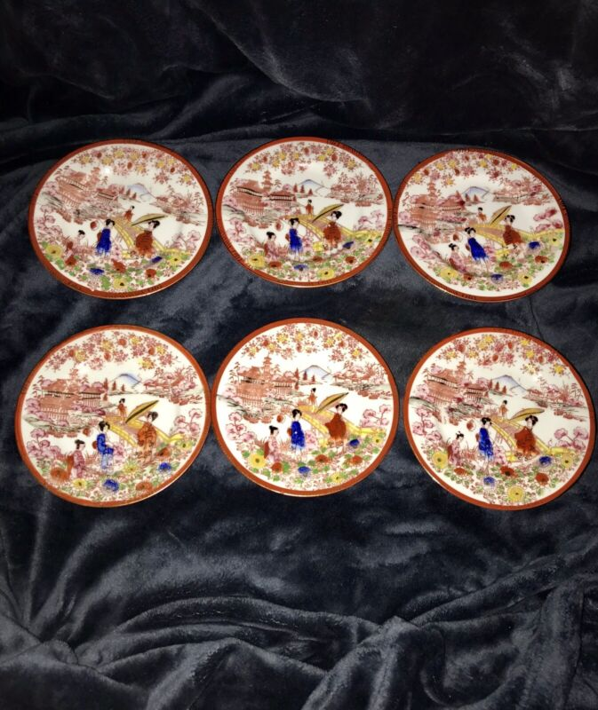 Antique Japanese 19th Century Set Of 6 Dishes Plates Geishas Gilt 6.25""
