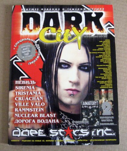 Dark City magazine heavy metal 2007 Russia Dope Stars Inc. Rammstein Amatory