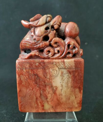 Signed Large Antique Chinese Stone Seal Chop in Archaic Dragon Form & Poem